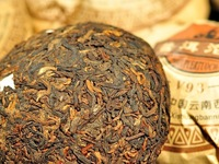 Promotion! Organic 2009yr V93 MengHai Yunnan Puer/Pu'er/Puerh Ripe Tea,Slimming Tea,Weight Lose,Free Shipping
