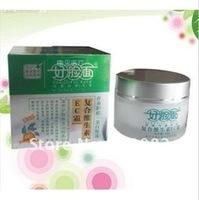 Дневной увлажняющий крем для лица 5pcs +Beautiful Face facial whitening cream