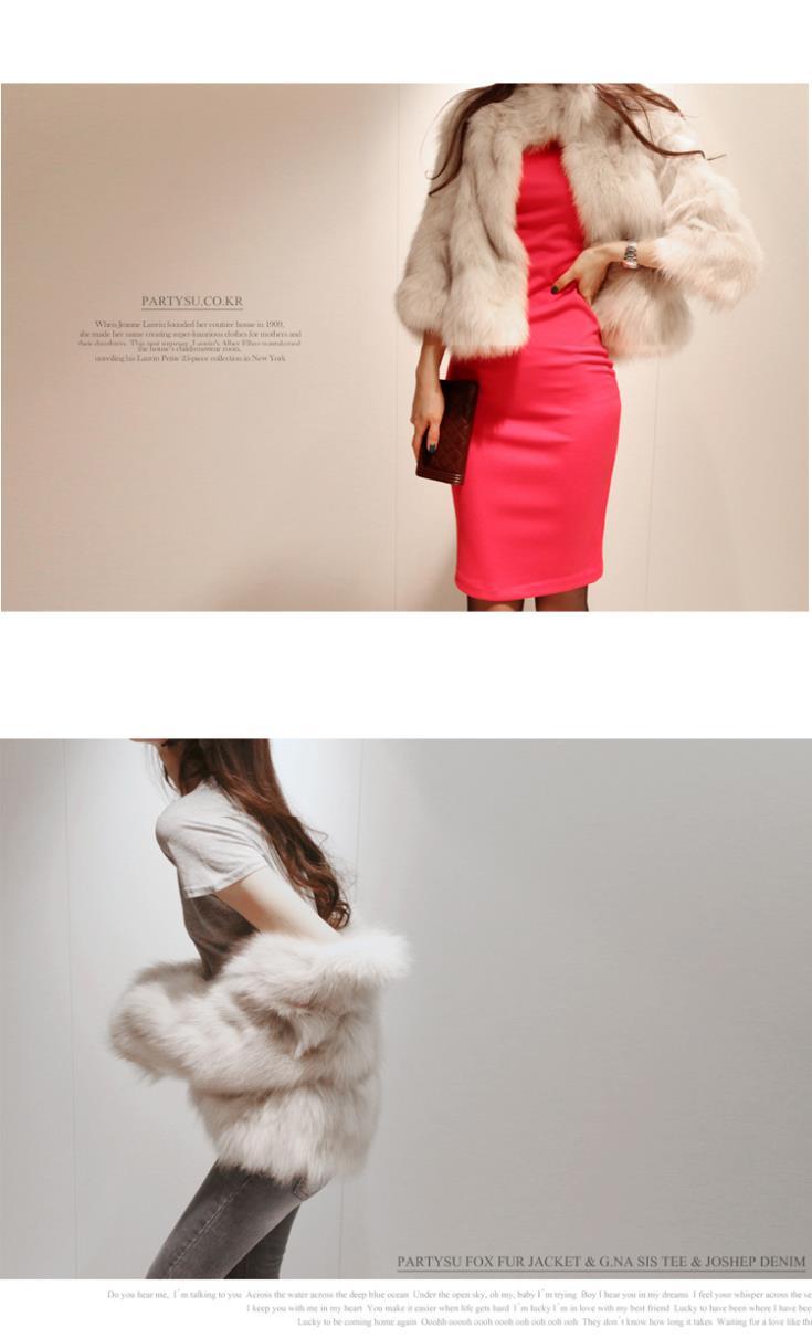 Женская Одежда 2013 Мех Кожа