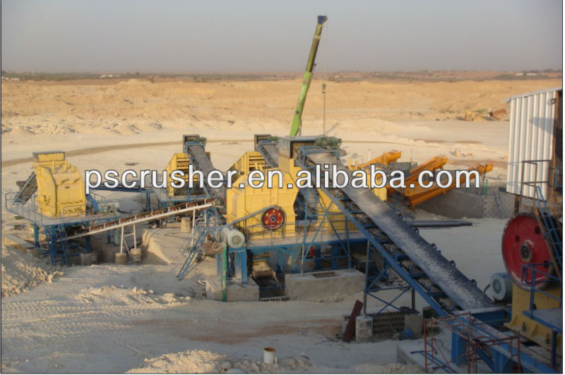 Heavy Duty Impact Crusher