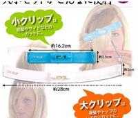 Триммер для волос ST DIY , HB01