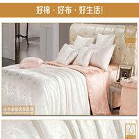 Кровать Юбка Хай чунь hc031