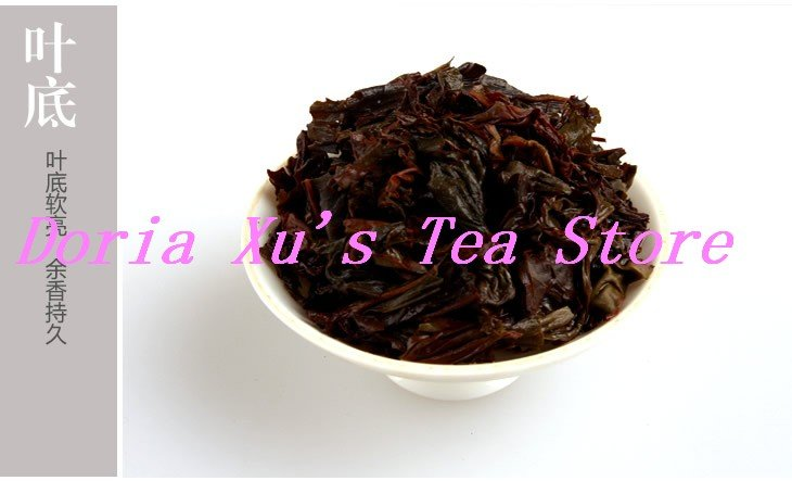 250g Chinese Oolong Tea, Big Red Robe,dahongpao .Wu yi yan Tea Free shipping