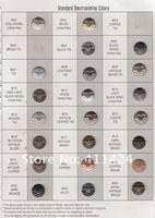 Кольца для обметки FM 500 /24# 17 10 ,
