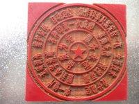 Машина по переработки резины flash rubber stamp maker