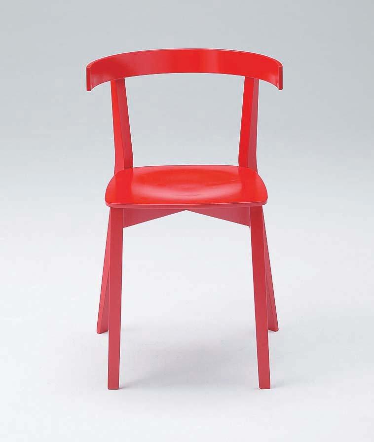 stile giapponese in legno sedia sedia coco-Sala da pranzo-Id ...
