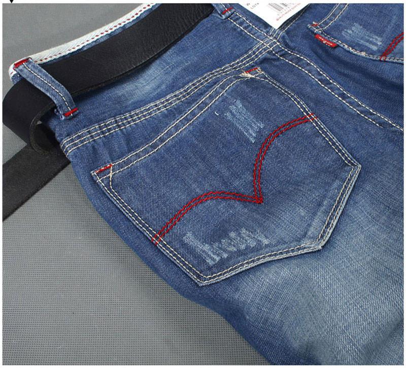 Мужские джинсы ,   H8801,