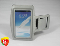 Ремень с карманом под телефон на руку High Quality Sports Armband PU leather Case Cover For Samsung Galaxy Note 2 II N7100
