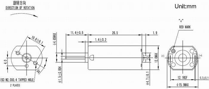 7V DC Micro Motors