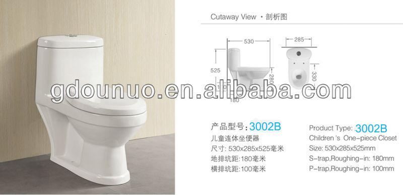 Toilet child size