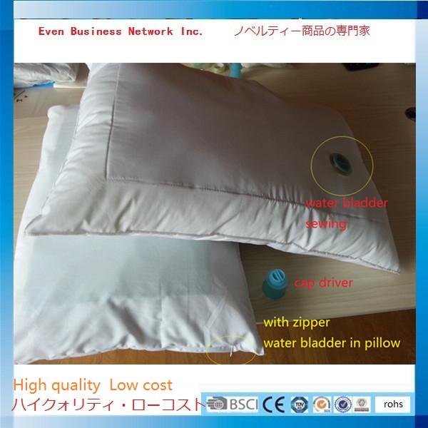 水枕ウォーターピロー メディフローwater pillow ウォーターベース枕