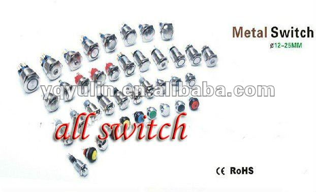 16MM Screw Terminal Flat Round Metal Pushbutton Switch