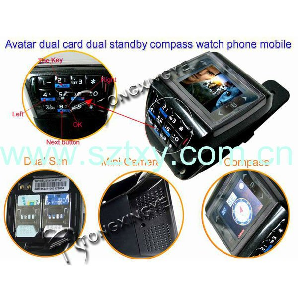 2012,cellphone,android phone,smart phone