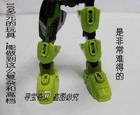 Детский набор для моделирования 6 /,  Hero factory