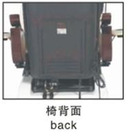 Складной стол Xinying ,  XY-2520