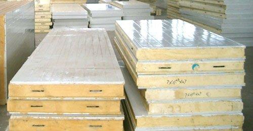 Commerciale chambre froide prix pour stockage chambre for Panneau isolant chambre froide