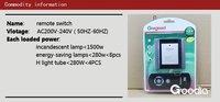 Дистанционные выключатели goodia kremote контроллер