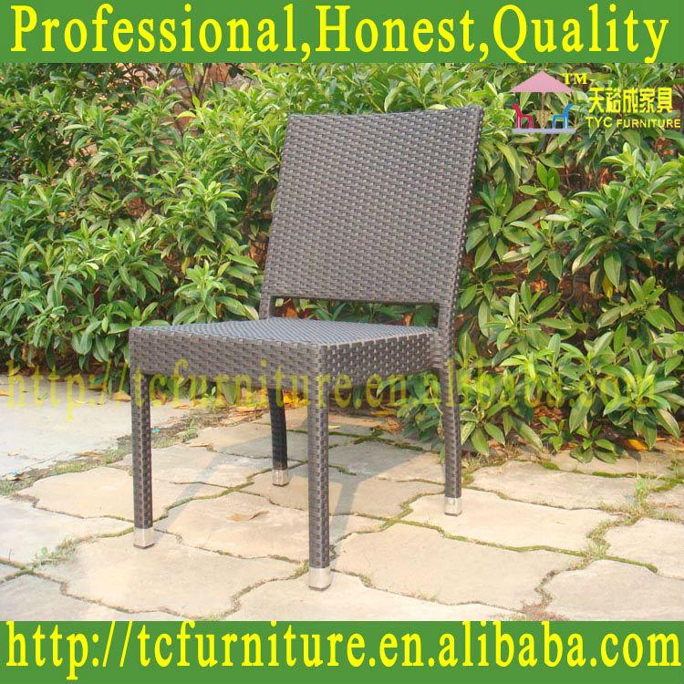رائعة في الهواء الطلق حديقة ترفيهية كرسي الخوص مجموعة