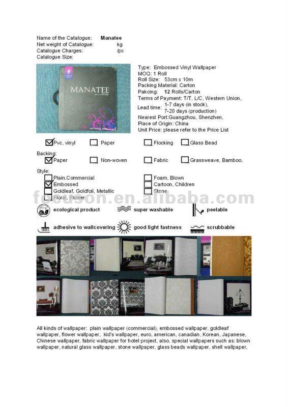 FKS-Eman-78008 European style embossed vinyl wall paper