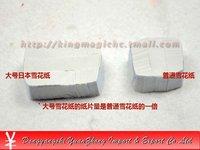 Игрушка для фокусов Yuanzhong stage /9pcs g0180