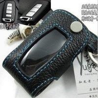 Брелок для ключей Z33 KIA Genuine Leather Car Keychain Key protective Cover with Green Thread For Remote Control Key