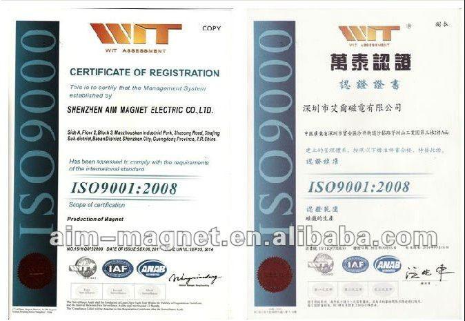 Cylinder Neodymium Permanent Magnet Motors for Sale