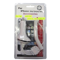 White Coil Cord Car Charger for iPhone 3G, for iPhone 4,for iPod series - 50 pcs,Free Shipping by EMS
