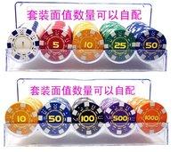 100 ABS iron gilt, Texas poker chip set, mahjong chips, entertainment and casino nightclub dedicated,