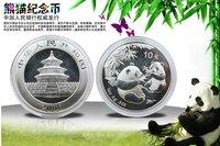 Спортивный сувенир 2006China 10YUAN Panda 1 oz Silver Coin BU New / Mint Sealed 2006China 10YUAN 1