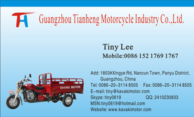 Four Rear Wheels/ Double Wheels Motorcycle With Delivery Box