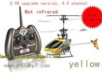 Детский вертолет на радиоуправление Fq 2.4 upgrade! 4.5 channel with a gyroscope, The world's exclusive supplier! 22 cm, infinitely change The battery, Free Shippi fq777-411