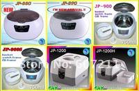Моющее оборудование Skymen 100% 1 JP-010