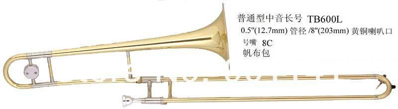 TB-600L.jpg