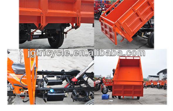 adults motorized self dumping three wheel motorcycle