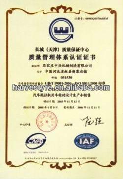 certificate-cn.jpg