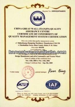 certificate-en.jpg