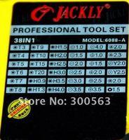 Другие наборы инструментов