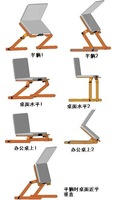 Деревянный стол Wooden Folding Laptop All purpose table for Bed Desk Stand - Sample