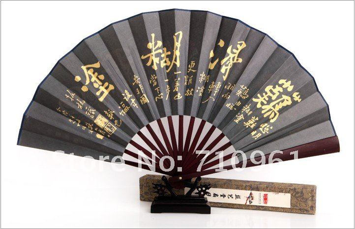Free shipping hot sale full of chinese culture  Bamboo piece folding fan Silk Folding Gift  Craft Fan