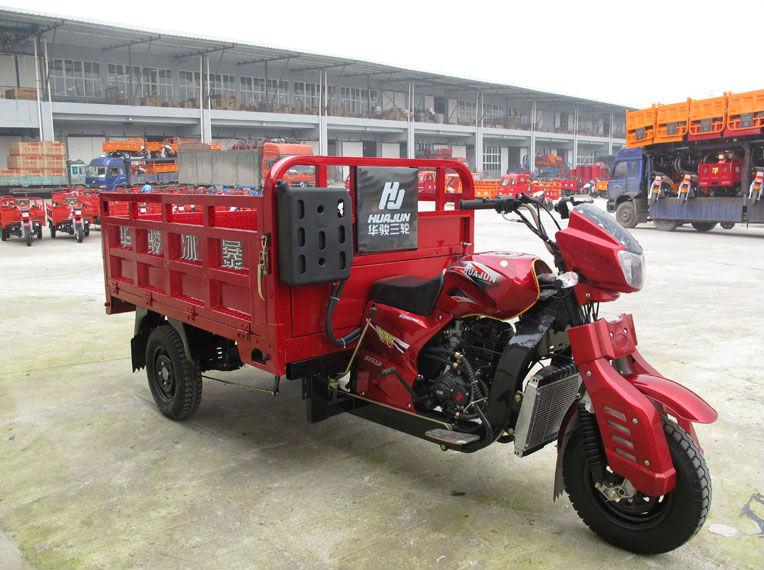 2013 new high quality heavy loading three wheel motorcycle