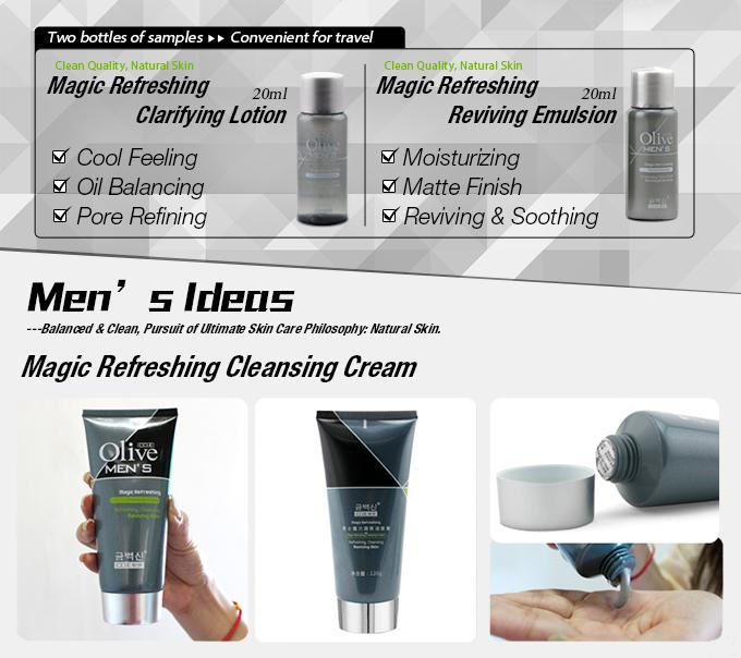 120g Magic Refreshing Cleansing Cream