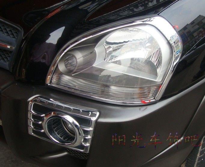 Купить ABS Хром Передняя фара Лампа Обложка для 2005-2009 Hyundai Tucson