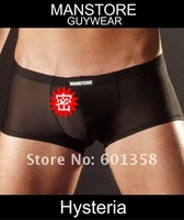 NEW Lycra Sexy Mens Gauze brief underwear 2 colors size M L XL XXL