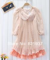 Платье для беременных & & materinty