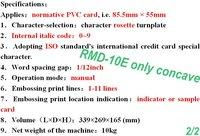 Ротационная печатная машина RMD 10E RMD-10e