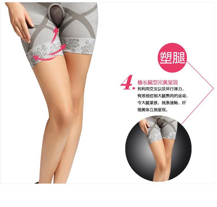 Seamless Underwear Siamese girly 5.jpg