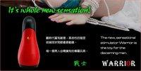 Товары для мастурбации New! Warrior Masturbation Cup Series Wavy Lines Powerful Vibrations For Man