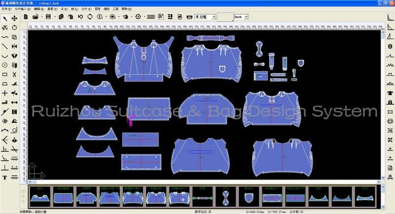 Ruizhou handbag design software view handbag design Cad system