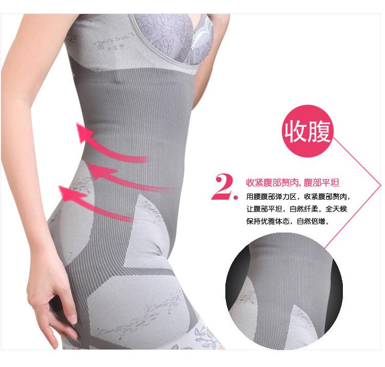Seamless Underwear Siamese girly 3.jpg