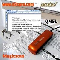Сканер USB